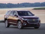 Внешний дизайн Chevrolet Traverse 2018-2019 фото