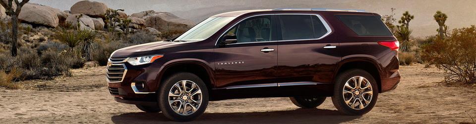 Chevrolet Traverse 2018-2019