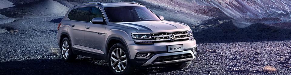 Volkswagen Teramont 2018-2019