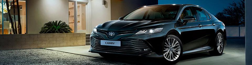 Комплектации и цены Тойота Камри 2018-2019