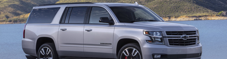 Chevrolet Suburban RST Performance Package 2018-2019