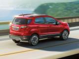 Форд Экоспорт в красном цвете фото 2