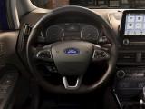 Новые руль и приборная панель кроссовера