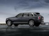 Корма Rolls-Royce Cullinan