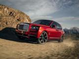 Фото Rolls-Royce Cullinan цвет кузова Magma Red