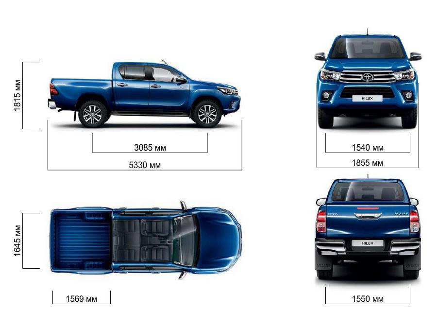 Размеры кузова и грузовой платформы Тойота Хайлюкс